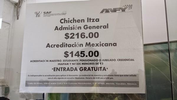Билет в Чичен-Ицу