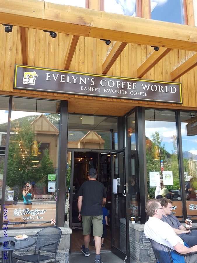 Evelyn's Coffee World
