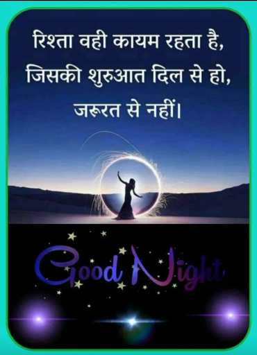 Good-night-images-136-www.LoveVidStatus.com