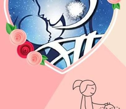 happy-mother-day-wishes-194-www.LoveVidStatus.com