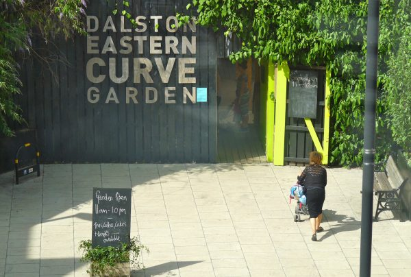 Eastern Curve Garden off Dalston Lane London E8 26 July 2013 © david.altheer@gmail.comEastern Curve Garden off Dalston Lane London E8 26 July 2013 © david.altheer@gmail.com