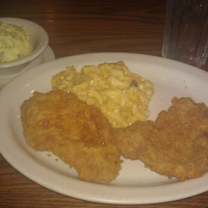 Cracker Barrel Fried Pork Chops