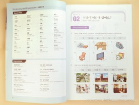 Korean listening skills practical tasks for beginner vocabulary and expressions audio