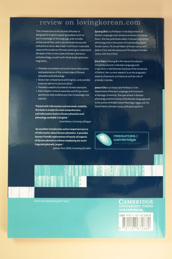 The Sounds of Korean back cover ISBN 9781107672680