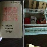 DIY Takahara Kumano Jinjya Shrine seal
