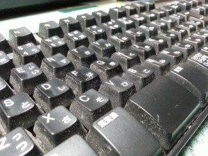 20121119_184344-300x225
