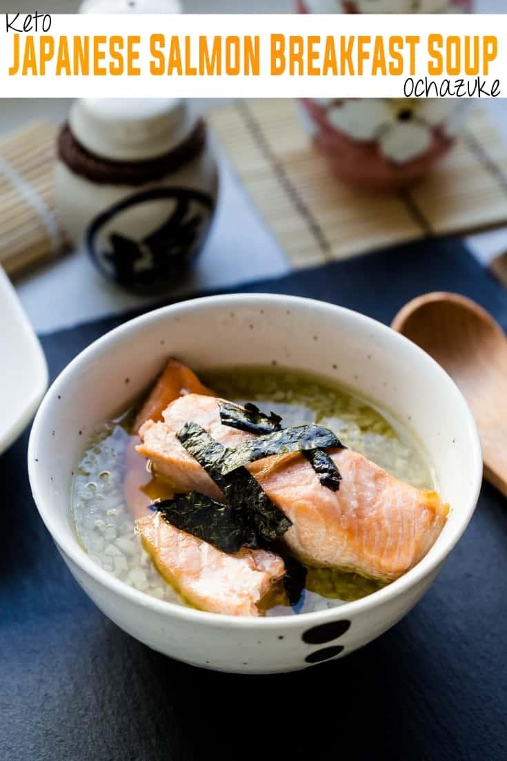 keto Japanese Salmon Breakfast Soup - Ochazuke pin 1