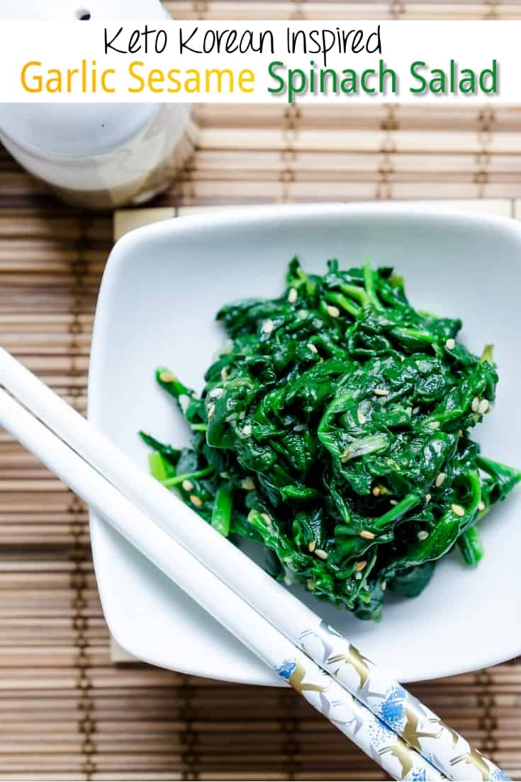keto Korean Inspired Garlic Sesame Spinach Salad pin 1