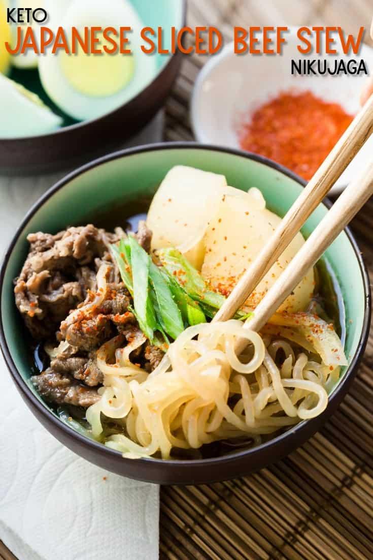 Keto Japanese Sliced Beef Stew Nikujaga LowCarbingAsian Pin 2