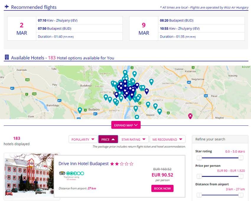 Приклади бронювання перельоту Київ - Будапешт - Київ + 7 днів у готелі