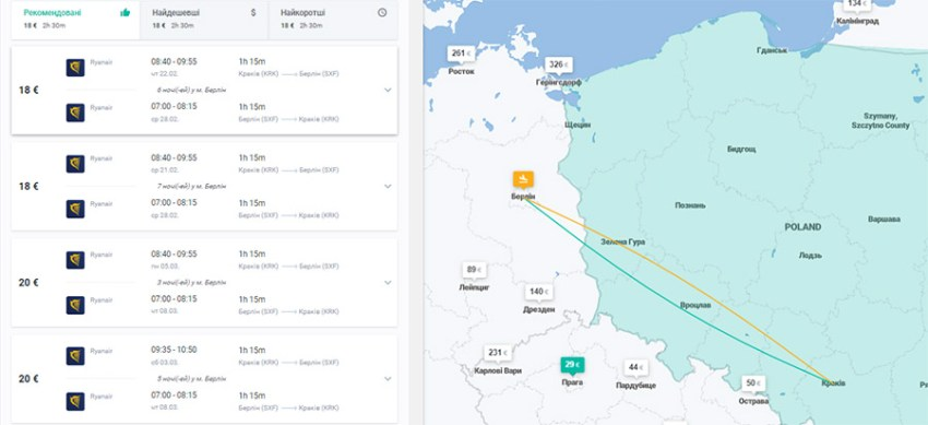 Приклад бронювання авіаквитків Краків - Берлін - Краків