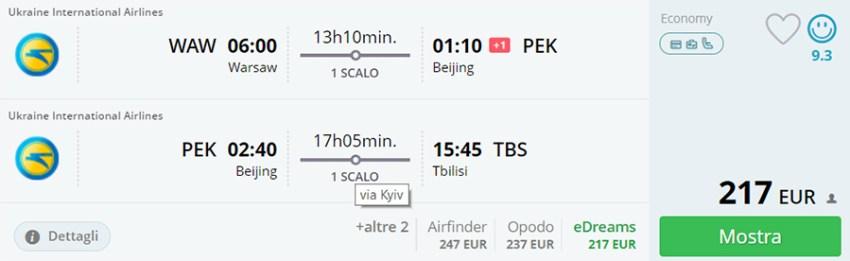Бронювання авіаквитків Варшава - Київ - Пекін - Київ - Тбілісі на сайті Momondo.it: