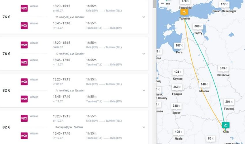 Бронювання авіаквитків Київ - Таллінн - Київ на сайті Kiwi.com