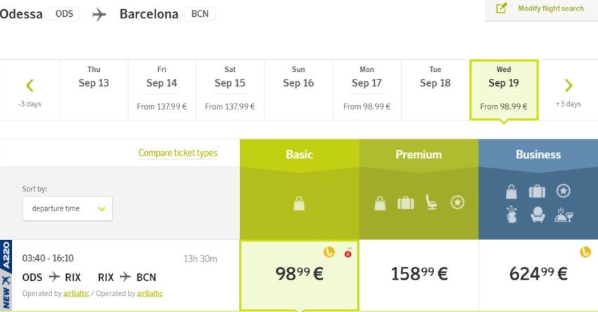 Авіаквитки Одеса - Барселона на сайті ейрБалтік