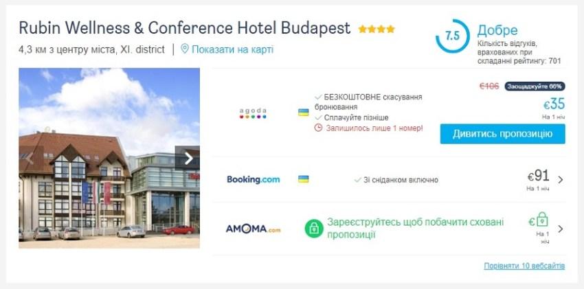 budapest-hotel-october2018-1