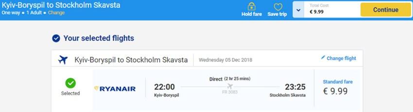 Бронювання перельоту Київ - Стокгольм на сайті Ryanair: