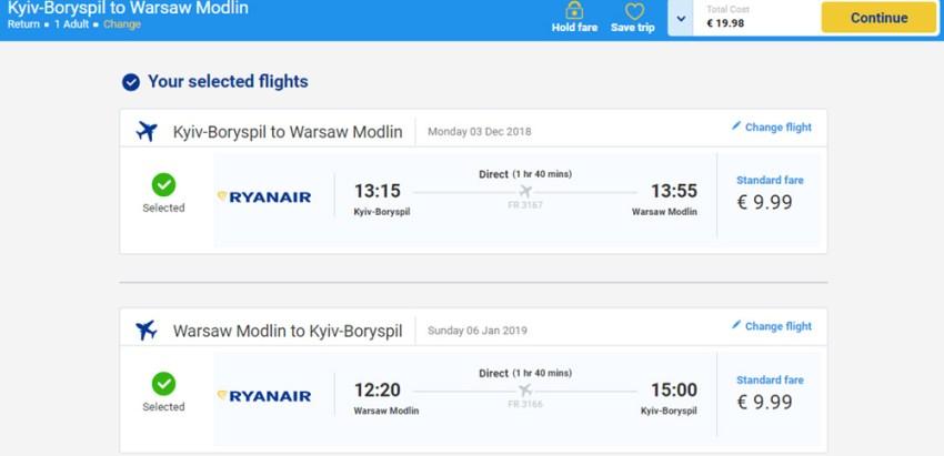 Авіаквитки Київ - Варшава - Київ без знижки
