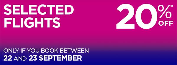 Wizz Air розпродаж квитків