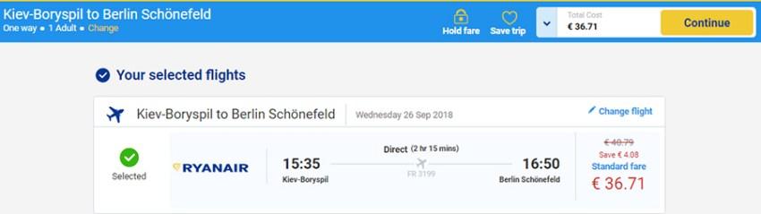 Бронювання перельоту Київ - Берлін на сайті Ryanair: