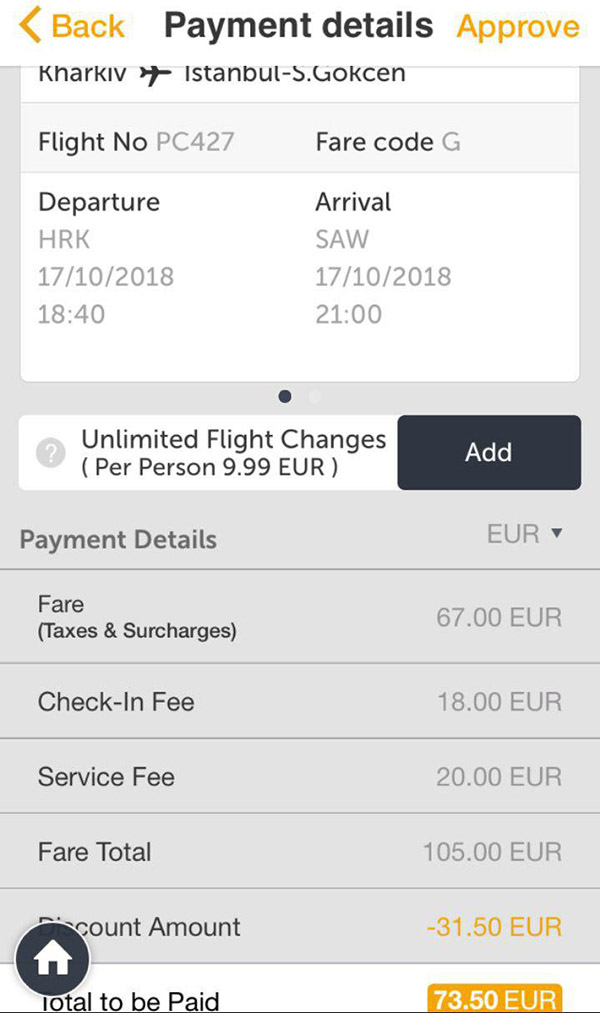 Бронювання авіаквитків Харків - Стамбул - Харків в мобільному додатку Pegasus Airlines