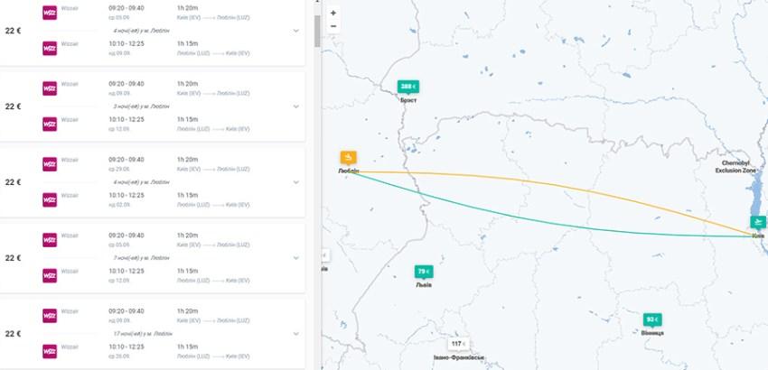 Бронювання авіаквитків Київ - Люблін - Київ на сайті Kiwi.com