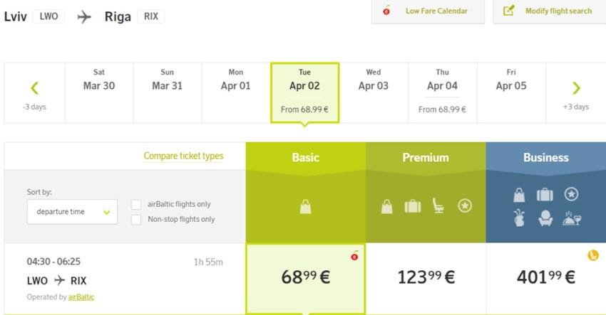 Бронювання квитків Львів - Рига на сайті airBaltic