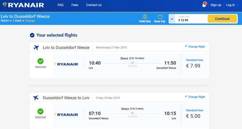 Авіаквитки Львів - Дюссельдорф - Львів на сайті Ryanair