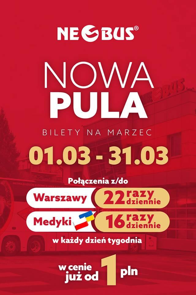 Neobus розпродаж автобусних квитків
