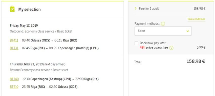 Приклад бронювання квитків Одеса - Копенгаген - Одеса