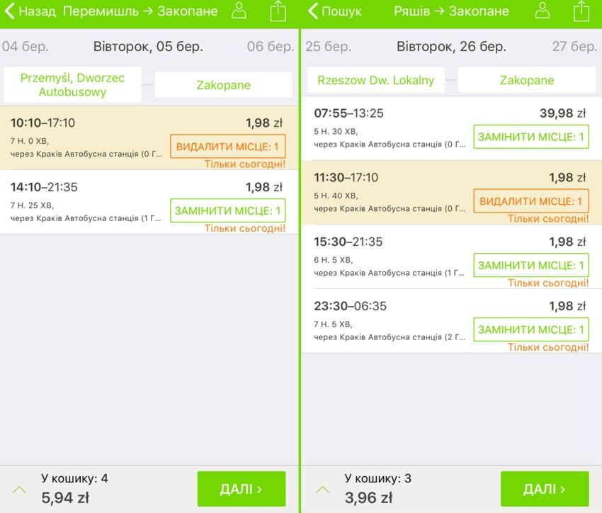 Автобусні квитки із Перемишля або Жешува в Закопане