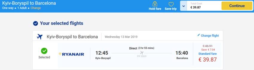 Авіаквитки Київ - Барселона зі знижкою