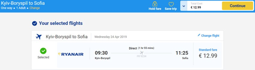 Рекордно дешеві авіаквитки із Києва в Софію