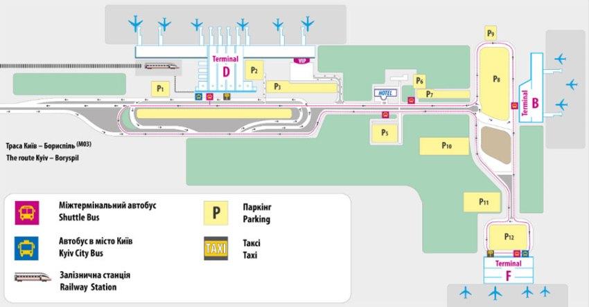 Схема Міжнародного аеропорту Бориспіль