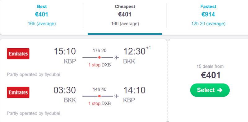 Бронювання авіаквитків Київ - Бангкок - Київ на червень - липень