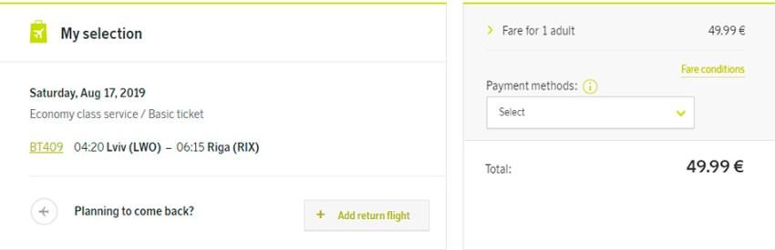 Дешеві авіаквитки зі Львова в Ригу на сайті airBaltic