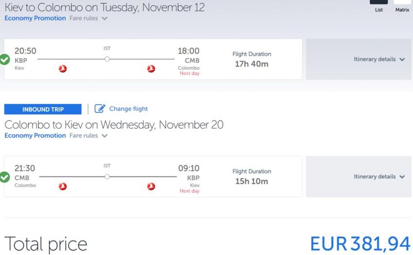 Авіаквитки з Києва в Коломбо на сайті Turkish Airlines