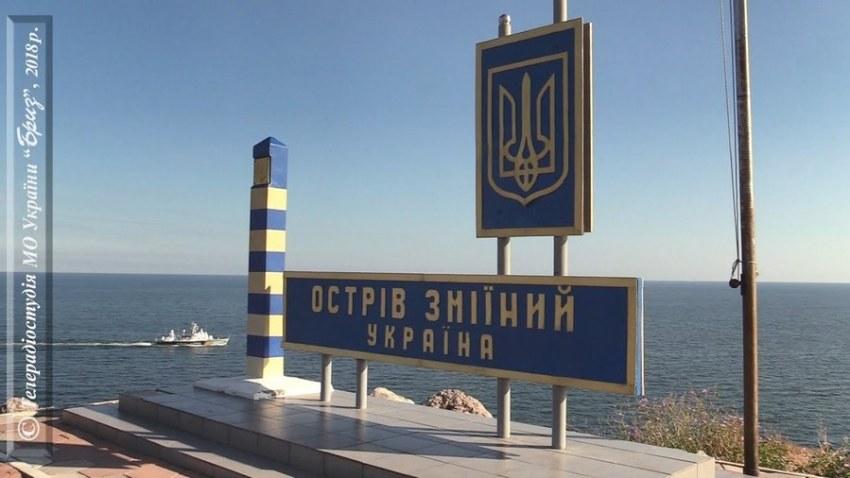 Найвіддаленіший куточок Украіни
