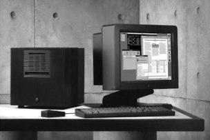 NeXT Cube workstation