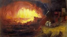 Sodom and/or Gomorrah
