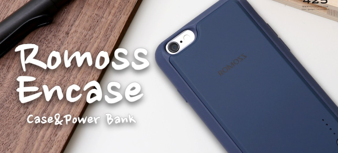 Romoss Encase Battery Power bank Case For iPhone 6 Series Review