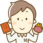 年金手帳と財布を持つ男性