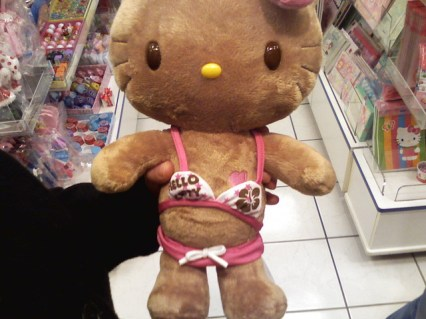 Hello Kitty Nipple nipslip heart cute walmart