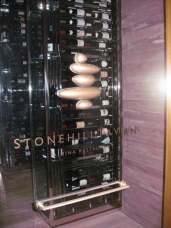 Stonehill Tavern, St. Regis Monarch Beach