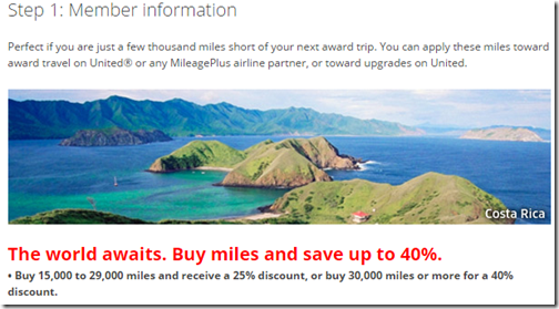 United miles discount
