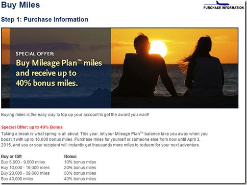 Alaska Buy Miles-4-15