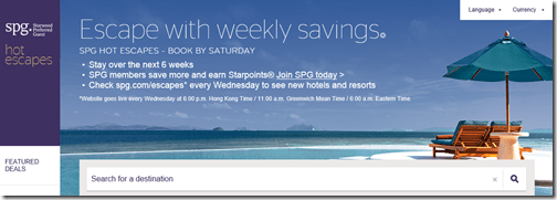 SPG Hot Escapes banner