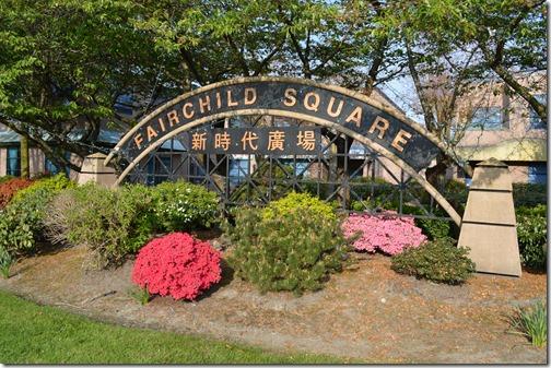 Fairchild Square