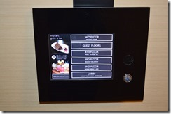 Hyatt elevator buttons