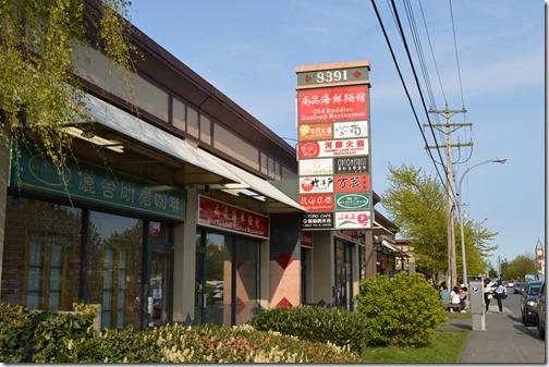 Richmond restaurants