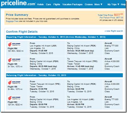 LAX-TPE $677 Air China